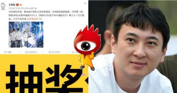 Tặng 3,72 tỷ đồng cho dân mạng, con trai của tỷ phú Vương Kiện Lâm vừa làm nên bài đăng khủng nhất trên Weibo