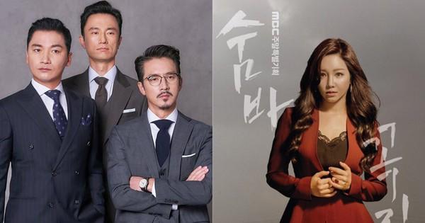 """Chỉ tháng đầu năm, làng phim Hàn """"méo mặt"""" vì 7 vụ ồn ào"""