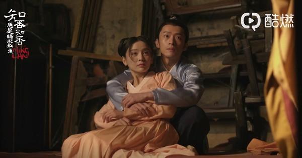 """""""Minh Lan Truyện"""": Chị gái của Triệu Lệ Dĩnh bị """"bắt gian tại giường"""", ngày tàn của mẹ con Lâm thị cuối cùng cũng đến!"""