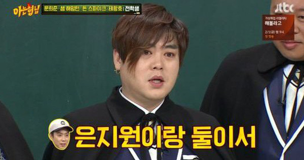 Nam Idol của nhóm nhạc huyền thoại tăng cân chóng mặt vì bị rủ đi nhậu... 5 ngày 1 tuần