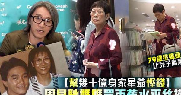 Dính tin đôn để lại toàn bộ gia tài cho con trai Trương Bá Chi, Châu Tinh Trì bị lên án vì để mẹ già 80 tuổi sống tằn tiện