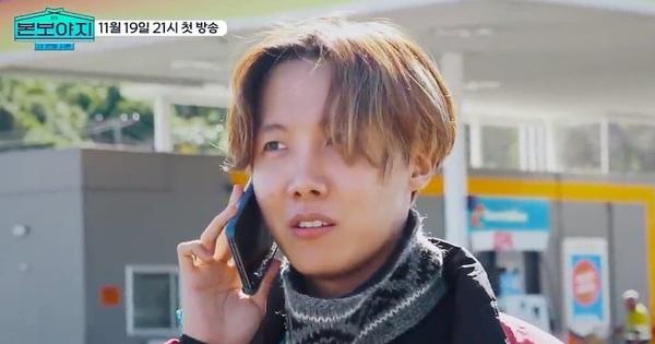 ''Đáng thương'' như j-hope: Xuống xe có mấy phút, ngoảnh đi ngoảnh lại thấy BTS... biến mất