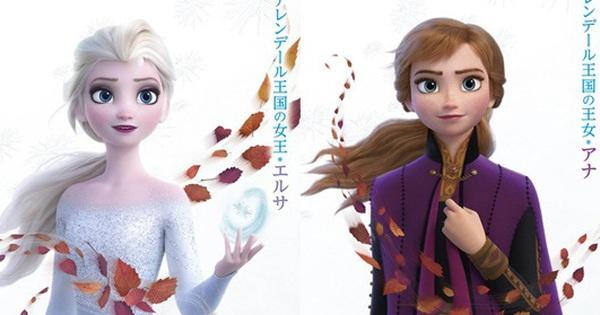 Tiết lộ bất ngờ về Frozen 2: Elsa suýt để tóc ngắn, Anna ''thay váy'' hết 122 lần?