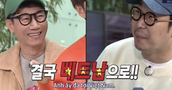 Tưởng du lịch một mình, hoá ra Suk Jin (Running Man) lại đến Việt Nam cùng một ''nhân vật quyền lực''