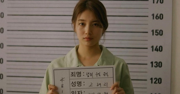 Xôn xao ''thuyết âm mưu'' Suzy là trùm cuối Vagabond: Phen này toang thật rồi cụ Lee Seung Gi ạ!
