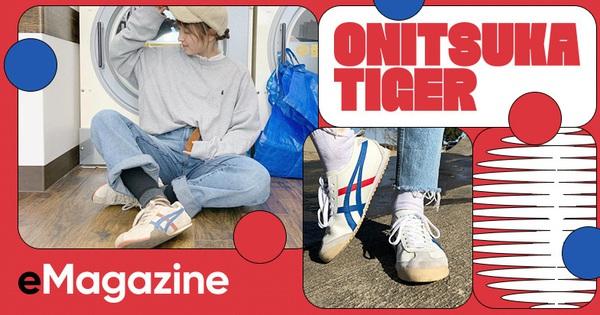 """Câu chuyện của Onitsuka Tiger - đôi bata vượt xa quy chuẩn giày thể thao, trở thành mẫu giày """"bất tử' với tín đồ thời trang toàn cầu"""