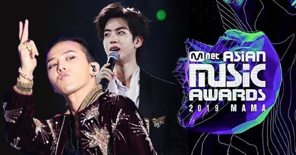 MAMA đúng là lễ trao giải đầy ''nghiệp'': Hết bị G-Dragon, GOT 7 ''diss'' thẳng trên sân nhà đến Jin (BTS) mượn sân khấu để ''cà khịa'' chuyện khác