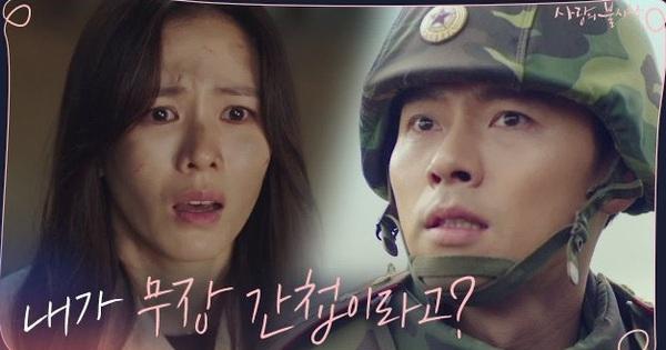 ''Chị đẹp'' Son Ye Jin hấp tấp dẫm phải mìn làm Hyun Bin đứng tim ở preview Crash Landing On You