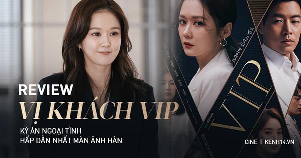 Review Vị Khách Vip: Kì án ngoại tình hấp dẫn nhất màn ảnh Hàn, tóm được tiểu tam lại thấp thỏm chờ Jang Nara trả thù