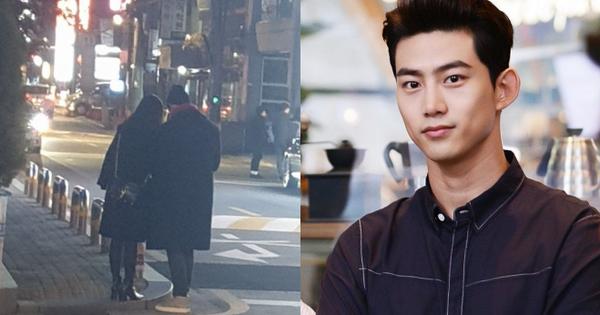Taecyeon (2PM) lộ ảnh đi dạo cực thân mật với gái lạ trên phố, nghi đang hẹn hò nữ diễn viên