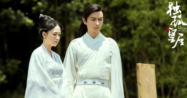 """""""Độc Cô Hoàng Hậu"""" chính là bộ phim... thần tượng trá hình của Trần Kiều Ân?"""