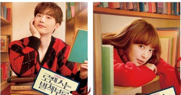 4 chiêu tỏ tình cộp mát mọt sách trong Phụ Lục Tình Yêu của Lee Jong Suk