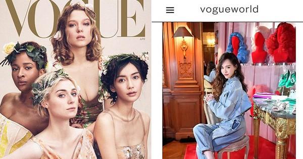 """Nhọ cho Angela Baby: Là sao Trung đầu tiên lên bìa nhưng lại bị Vogue Mỹ """"coi thường"""" khi đăng nhầm thành ảnh Đường Yên"""