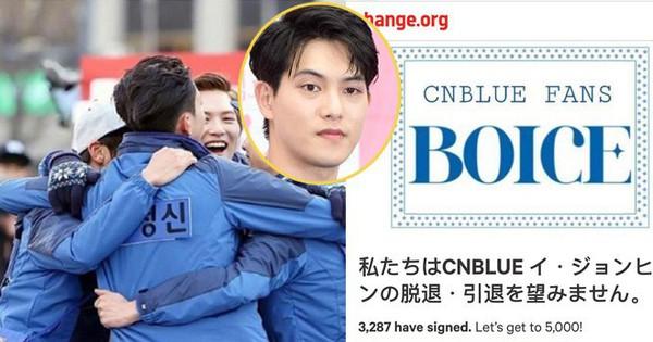 Chuyện thật như đùa: 3.200 fan Nhật lập kiến nghị mong Jonghyun ở lại CNBLUE, van xin Yong Hwa ''hãy cứu lấy anh ấy''