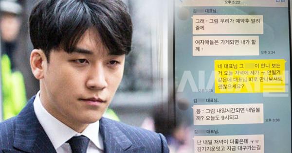 Seungri ''kêu oan'' trong bài phỏng vấn đầu tiên về bê bối rúng động: Không phạm tội, chỉ là ''thích lừa lọc, khoe mẽ''