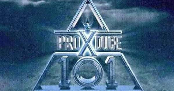 Ơn giời, cuối cùng bài hát chủ đề ''Produce X 101'' không phải là ''Pick Me'' nữa rồi!