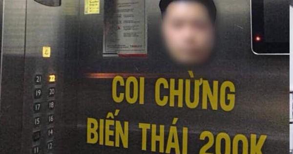 Cửa hàng từ chối phục vụ, cư dân kêu gọi dán hình kẻ ''dê xồm'' sàm sỡ nữ sinh trong thang máy để cảnh báo