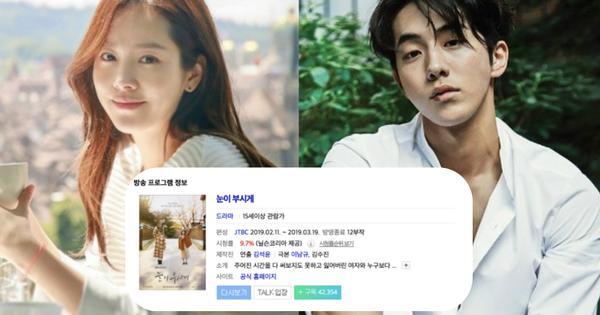Trai đẹp Nam Joo Hyuk xuất hiện mập mờ, ''Dazzling'' vẫn bỏ xa 3 đối thủ ở mặt trận rating