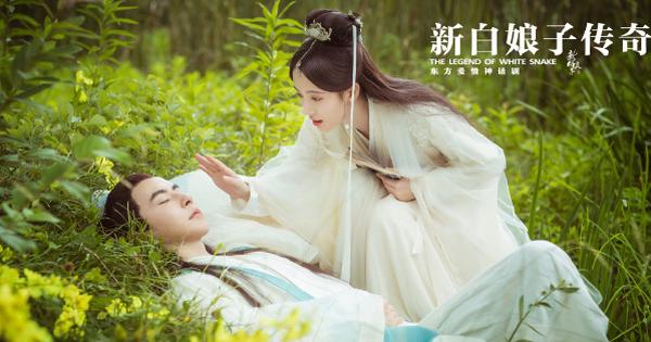 Netizen Trung chê Vu Mông Lung mặt rắn, Cúc Tịnh Y xài đồ ''taobao'' trong ''Tân Bạch Nương Tử Truyền Kỳ''