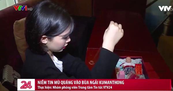 Trần tình của cô gái mù quáng tin vào bùa ngải Kumanthong: Làm ăn ngày càng đi xuống, từng không dám vứt bỏ vì sợ bị