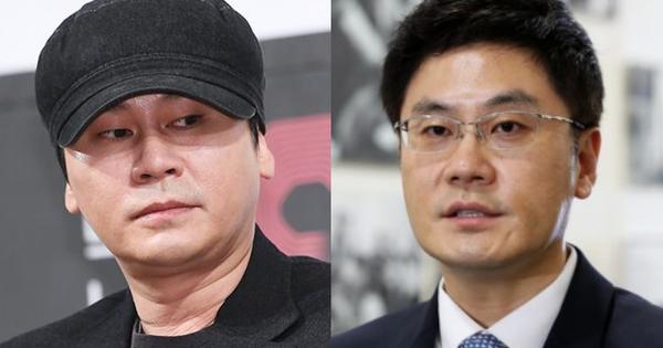 Kết quả cuộc họp cổ đông giữa bê bối Seungri: Liệu có cách chức CEO đương nhiệm của YG hay không?