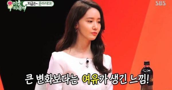 Yoona (SNSD) cảm thấy như thế nào khi suốt ngày được khen đẹp?