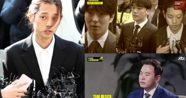 Sốc tận óc: Phát hiện 10 clip hiếp dâm trong chatroom Seungri, Jung Joon Young, cách nạn nhân phản ứng còn bất ngờ hơn
