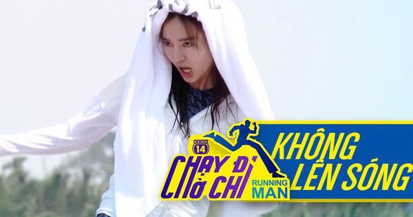 """Running Man - Không lên sóng: Ra mà xem """"ngôi sao ca nhạc"""" Ninh Dương Lan Ngọc hóa Bảo Anh!"""