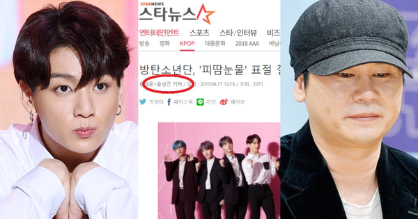 Dân tình đồng loạt phẫn nộ, đòi tẩy chay vì phát hiện phóng viên công kích BTS có liên hệ với YG Entertainment?