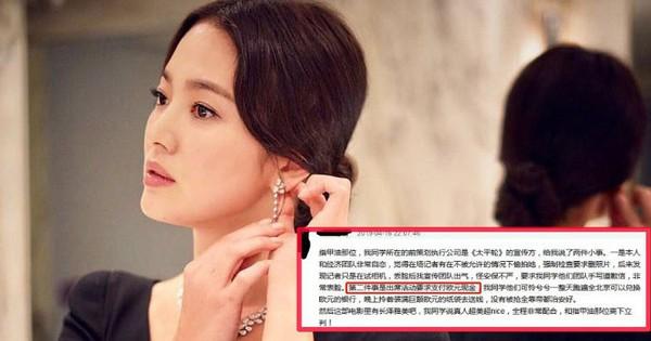 Không chỉ tỏ thái độ hách dịch, Song Hye Kyo còn có biểu hiện trốn thuế khi tới Trung Quốc đi sự kiện?