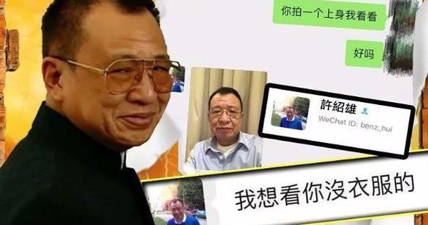 Diễn viên Hong Kong gạo cội 70 tuổi bị ''bóc phốt'' nhắn tin gạ tình lộ liễu, đòi chat sex với gái lạ