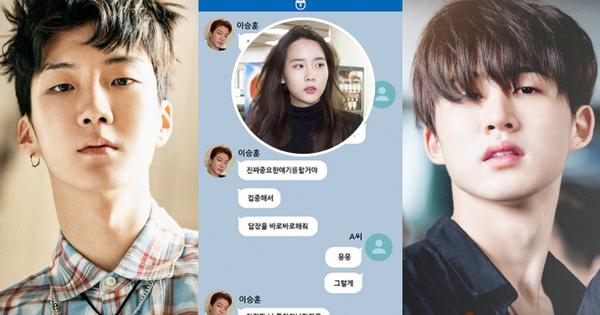 Dispatch tung bằng chứng thành viên WINNER tiếp tay cho YG đe dọa Han Seo Hee để lấp liếm vụ án ma túy của B.I
