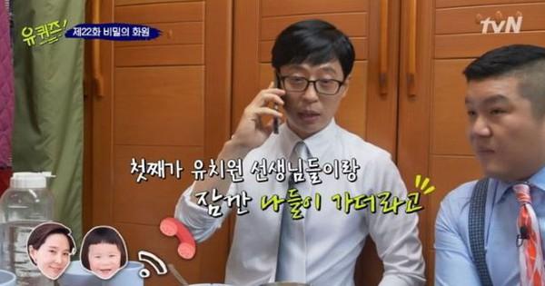 ''Có vấn đề gì cứ gọi cho anh'' - câu nói khiến các fan ngưỡng mộ về nhân cách của Yoo Jae Suk
