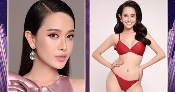Người đẹp vừa bị từ chối hồ sơ tại Hoa hậu Hoàn vũ Việt Nam là ai?