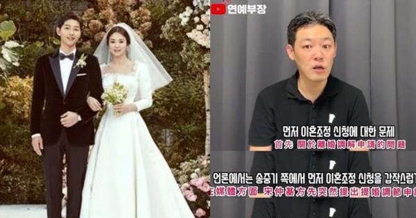 SỐC: Blogger nổi tiếng tiết lộ Song Hye Kyo là người đề nghị ly hôn đầu tiên, bị Song Joong Ki ''cướp'' quyền thông báo