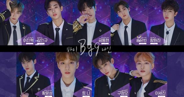 Chịu chi vài tỷ nhưng fan vẫn không có được BY9 - dự án boygroup thứ 2 từ Produce X 101 chính thức đổ bể!