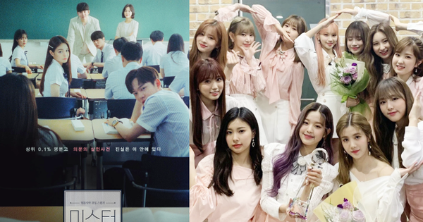 IZONE's outrage over youthful beauty was sexually harassed