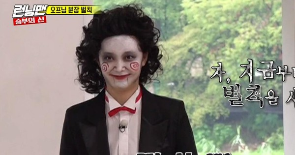 """Jeon So Min bị """"tố"""" gọi điện rủ đồng nghiệp nam chơi """"Running Man"""" vào... ban đêm"""