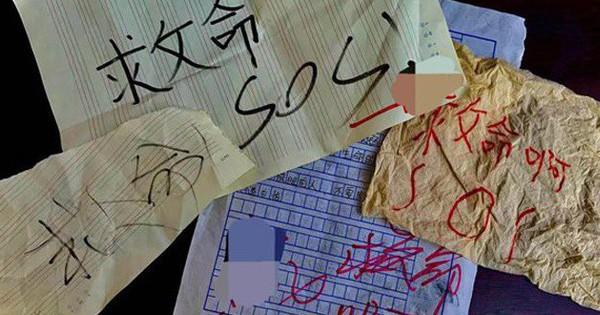 Phát hiện loạt mẩu giấy kêu cứu thảm thiết ở sân chung cư, cô gái sợ hãi báo cảnh sát để rồi ''ngã ngửa'' khi biết chân tướng sự thật