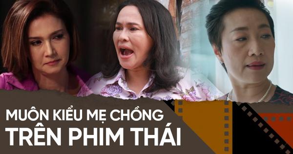 4 mẹ chồng ''trời ơi đất hỡi'' ở phim Thái: Từ ''bà chị'' ưa cà khịa đến màn bách hợp với con dâu đáng lên án