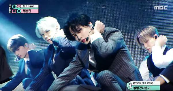 Music Core tuần này: SEVENTEEN come back với 2 sân khấu hoàn toàn khác biệt, K-Tigers Zero debut như màn trình diễn võ thuật