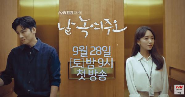 """3 lí do để """"hóng"""" Nhẹ Nhàng Tan Chảy: Hoá ra Ji Chang Wookphí 20 năm cuộc đời chỉ để làm """"cá đông lạnh""""?"""