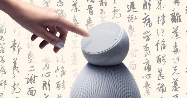 Học tiếng Trung chưa bao giờ dễ đến thế với nàng robot Lily: Vừa dễ thương vừa thạo ngôn ngữ như người bản địa