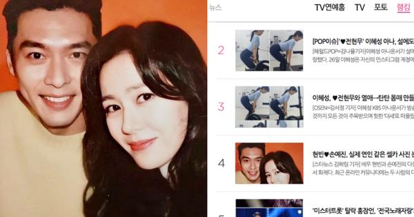 Mùng 2 anh chị Hyun Bin - Son Ye Jin đã ''phá đảo'' top Naver vì một tấm hình quá tình: Sao còn chưa công khai?