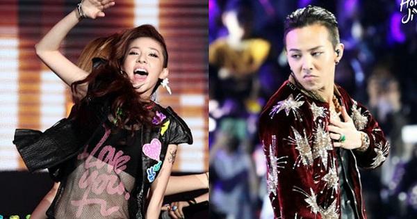 Dara gây shock với phát ngôn: ''Ngày xưa tiền quần áo của 2NE1 nhiều gấp 3 lần Big Bang, chúng em bị kế toán mắng suốt cũng vì thế''!