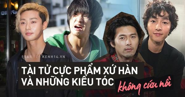 Khi tài tử cực phẩm phải bó tay vì tóc ''khó đỡ'': Song Joong Ki - Hyun Bin hóa thím, ngã ngửa khi kéo đến Park Seo Joon
