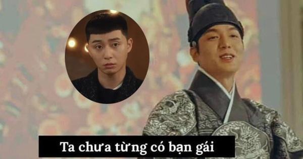 Góc đào mộ: Lee Min Ho nhập hội ''thánh xạo'' với Park Seo Joon, phim nào đóng cũng bảo chưa từng hôn ai?