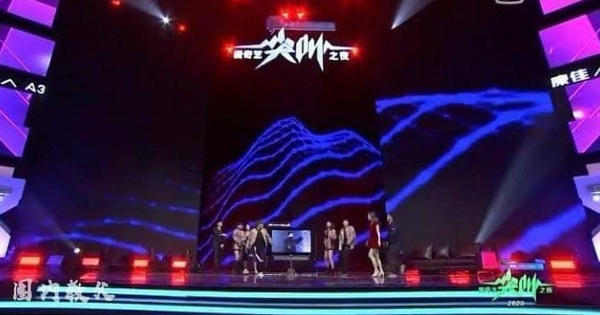 """Tương lai màn collab của Lisa và học trò: """"Lạp lão sư"""" diễn trên TV còn trainee… nhảy múa xung quanh giống tiết mục của cựu thành viên EXO năm nào?"""