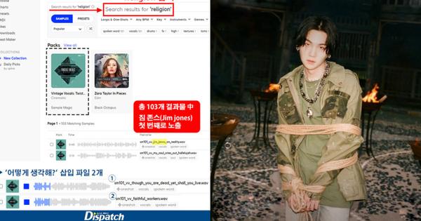 Big Hit ''xào'' lại lý do cũ đáp trả Dispatch về sample của SUGA, netizen ngán ngẩm: ''Cách họ giải quyết chẳng giống đẳng cấp thế giới mà chúng ta từng biết về BTS''