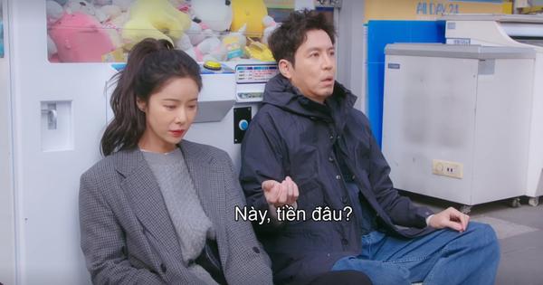Vừa nhẵn túi vì chơi game, ''dì hai'' Hwang Jung Eum bị Diêm Vương tịch thu luôn quán vì tội ăn cắp ở tập 6 Mystic Pop-up Bar